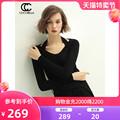 COCOBELLA设计感纯羊毛针织衫女纸片人挂脖保暖毛衣YN565