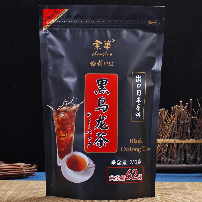 Поклонение китай черный черный дракон чай япония масло вырезать идти смазка чай мешок пузырь чай чай пакет аромат тип черный дракон чай молочный чай чай сырье
