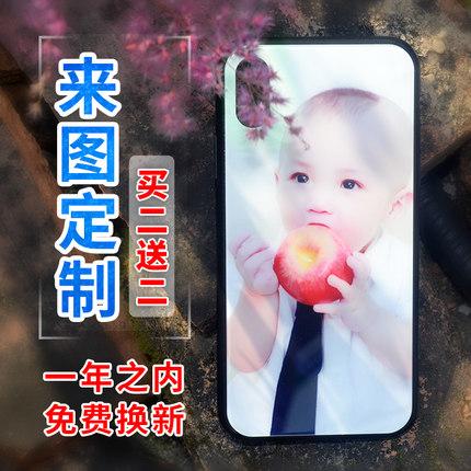 手机壳定制苹果X任机型情侣6s来图订做7p相意xsmax私人6p玻璃套diy制作9照片R男女iphone自定义plus钢化8
