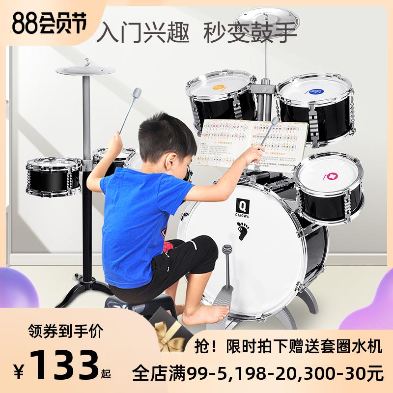 Детские барабанные установки Артикул 538984145599