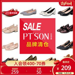 PTSON/百田森清仓单鞋女浅口一字带漆皮单鞋粗跟中跟尖头圆头单鞋