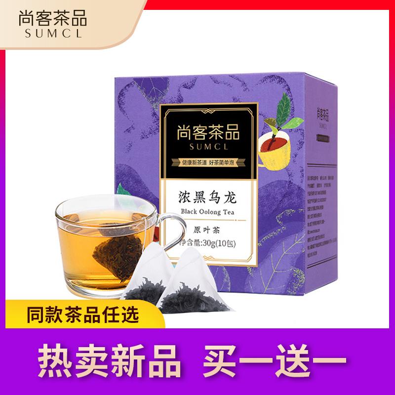Чай Артикул 14869751066