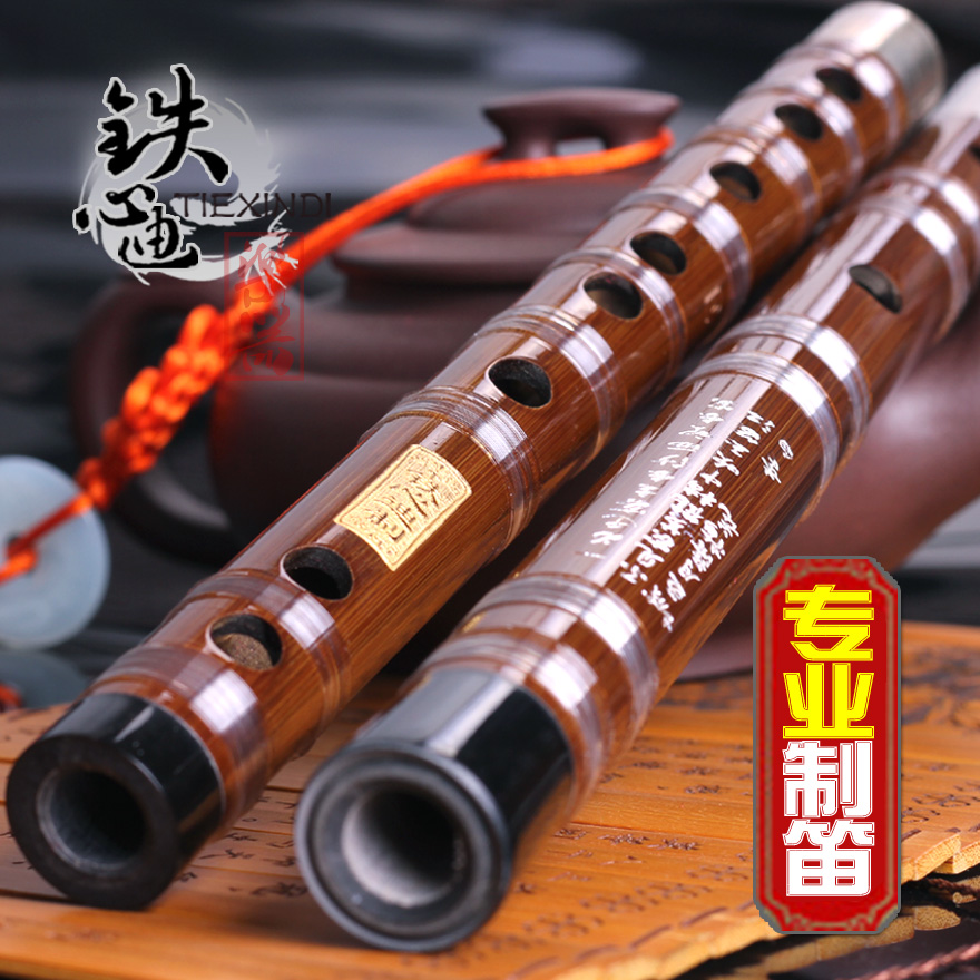铁心迪乐器/包邮笛子/多种外观/专业级竹笛考级用/双插精制苦竹笛
