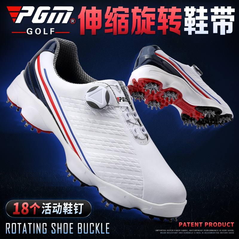 Golf waterproof sports shoes wide sole rotary laces anti sideslip studs mens golf shoes PGM
