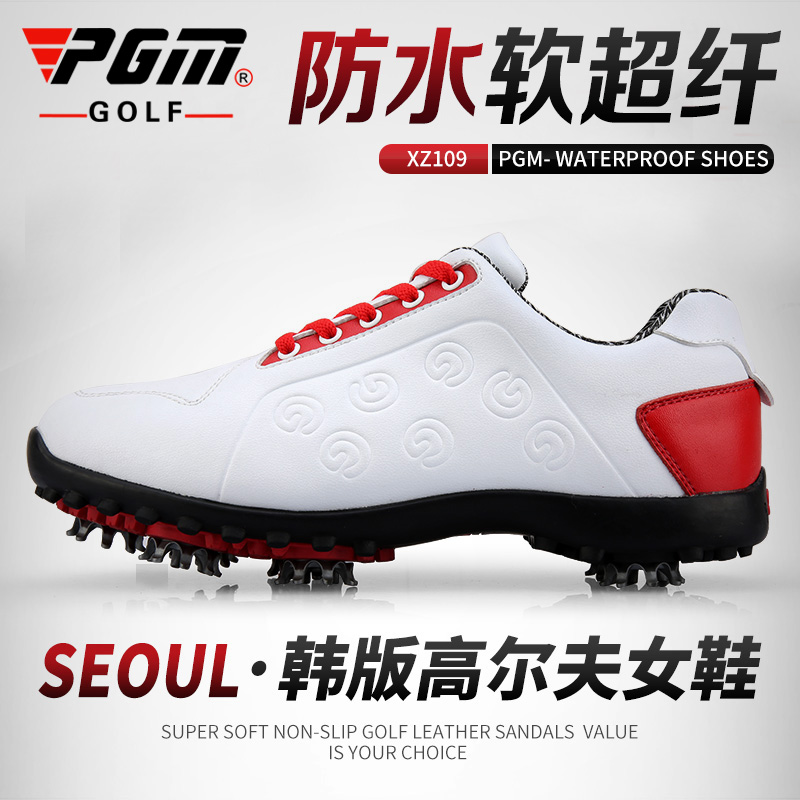 ! Golf shoes womens waterproof shoes soft super fiber material movable spikes show elegant