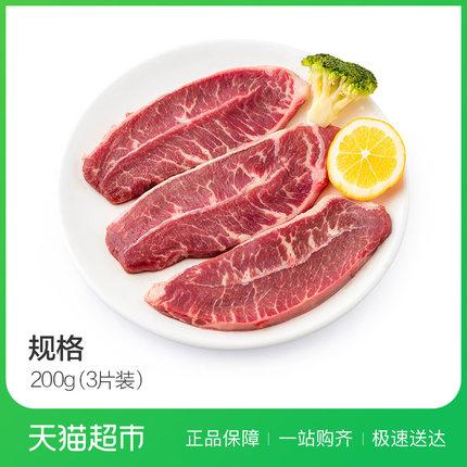 原膳澳洲谷饲小公牛牡蛎牛排200g(3片) 牛肉 西餐 原切牛排