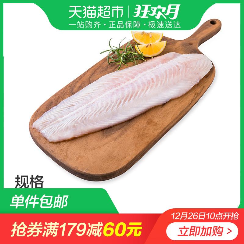 越南冷冻巴沙鱼片280g*4 鱼柳新鲜冷冻海鲜水产无刺鱼片