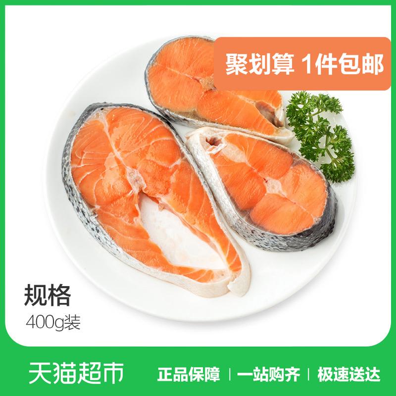美威轮切三文鱼400g(2-3片)  智利进口 海鲜水产