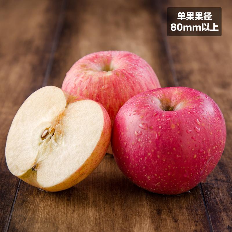 ~天貓超市~滿188減100山東棲霞 紅富士2.5kg80mm以上 水果
