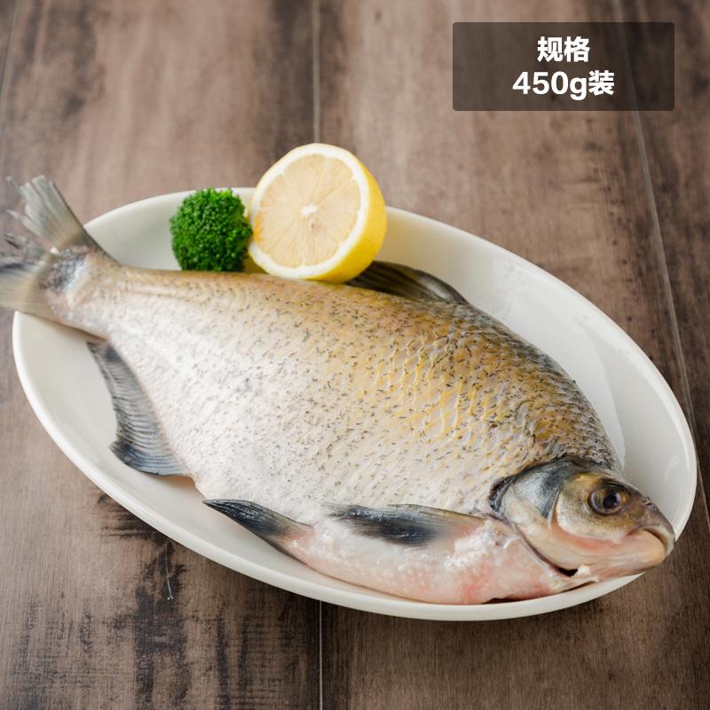 ~天貓超市~大湖有機鯿魚450g 淡水魚