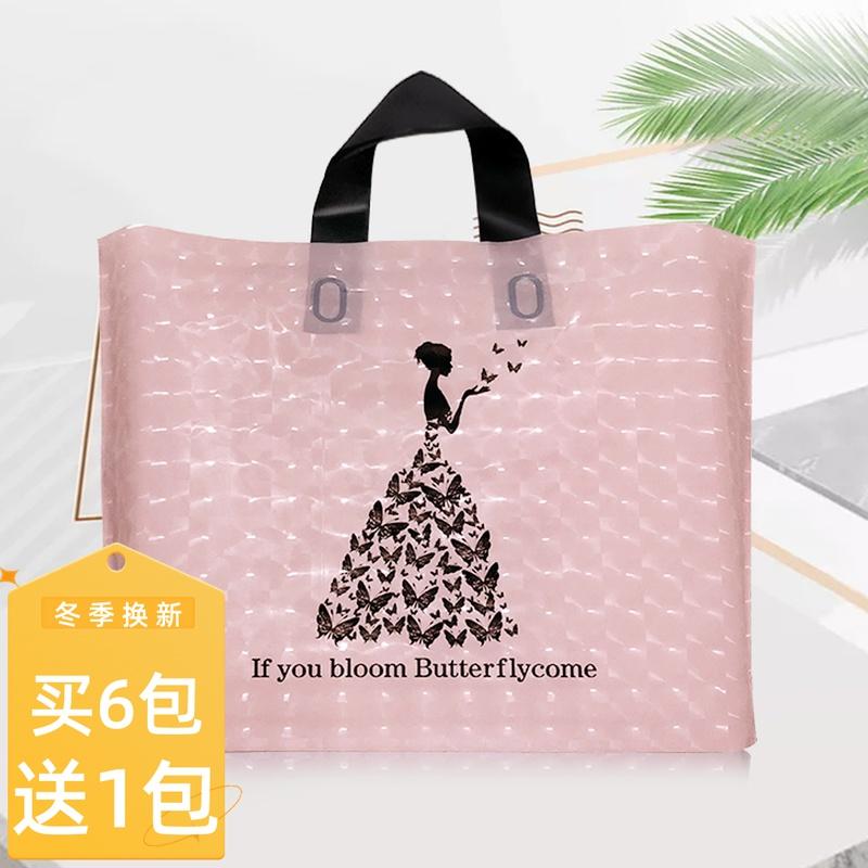 Handbag, plastic bag, shopping bag, thickened, high-grade, large and medium-sized capacity, clothing bag, clothing store bag, customized
