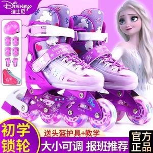 迪士尼儿童女童全套装可调节轮滑鞋