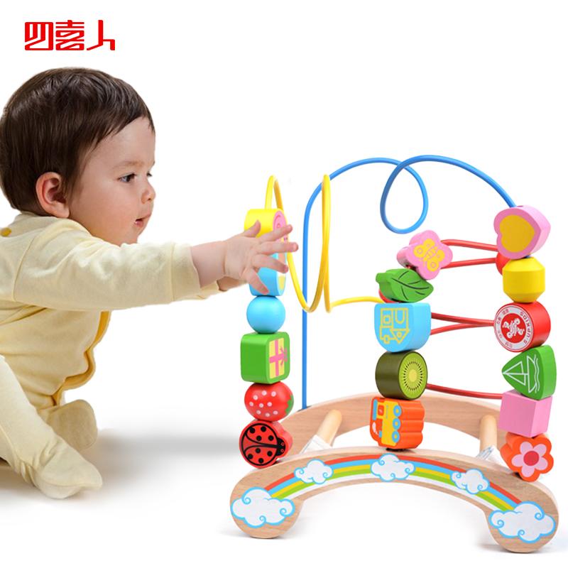 四喜人大号彩虹绕珠串珠儿童益智玩具早教积木6-12个月男孩女宝宝,可领取10元天猫优惠券
