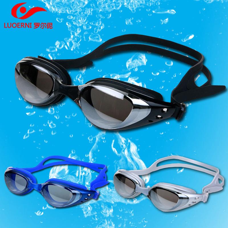 游泳眼镜 防水防雾泳镜男士女通士用游泳镜 游泳装备泳镜(用33元券)