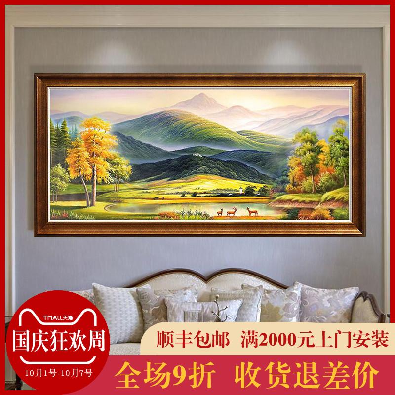 欧式手绘油画客厅装饰画美式名画手工 别墅沙发背景墙巨人山挂画限时秒杀
