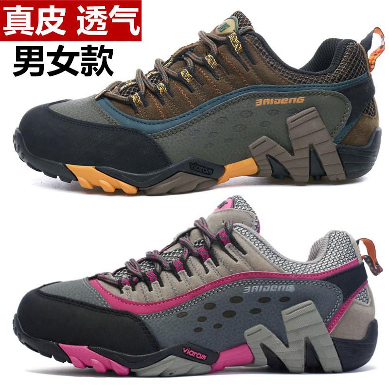 Лето натуральная кожа воздухопроницаемый на открытом воздухе обувной мужская обувь восхождение обувной обувь женская геометрическом скольжение только обувь движение подъем гора путешествие обувной