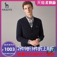 Hazzys Haggis Fall New Men's Knitted Sweaters Fashion V-neck Sweaters Men's Casual cardigans Sweaters