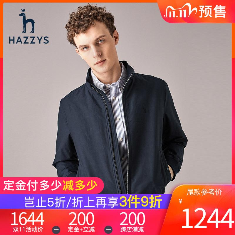 Hazzys哈吉斯新款男士外套韩版休闲时尚长袖防晒-晒青(hazzys官方旗舰店仅售1644元)