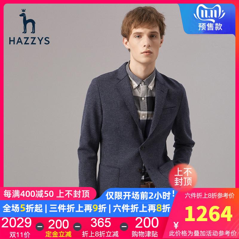 Hazzys哈吉斯冬季新品单西外套韩版修身西装西服男装便西潮流英伦 thumbnail