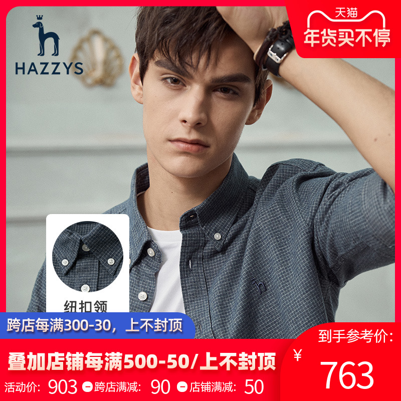 Hazzys Haggis official retro plaid shirt men's Korean version of the trend of long-sleeved shirt autumn cotton top