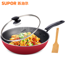 Supol non-stick pan frying pan Household non-stick pan frying pan Electromagnetic oven coal gas stove is suitable for flat-bottomed pan