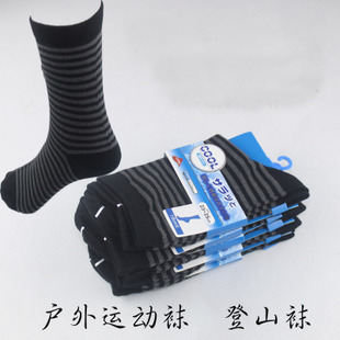 Foreign trade the single foreign trade export genuine female sports socks quick-drying socks outdoor sports socks cotton socks t-travel