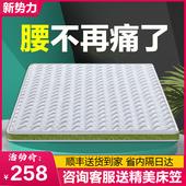 海马床垫椰棕棕垫十大名牌1.2米折叠可折叠8十10公分硬垫定制尺寸