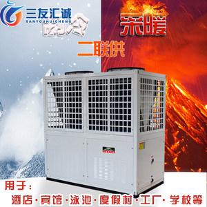 西安商用空气源热泵20匹 低温空气源热泵二联供机组