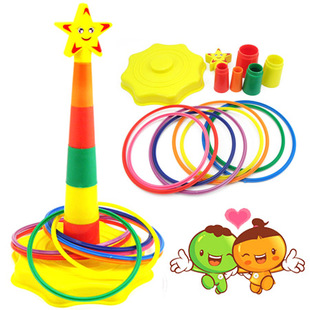 Throwing rings Colorful children s toys piles collar cup paternity motion game props