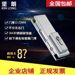 坚朗10-19mm锁夹KMS11230地锁WM10101(S101)地弹簧无框玻璃门配件