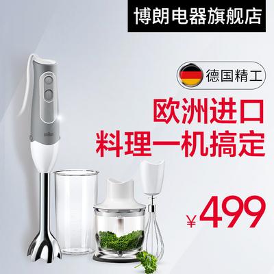 广州哪里有卖博朗剃须刀