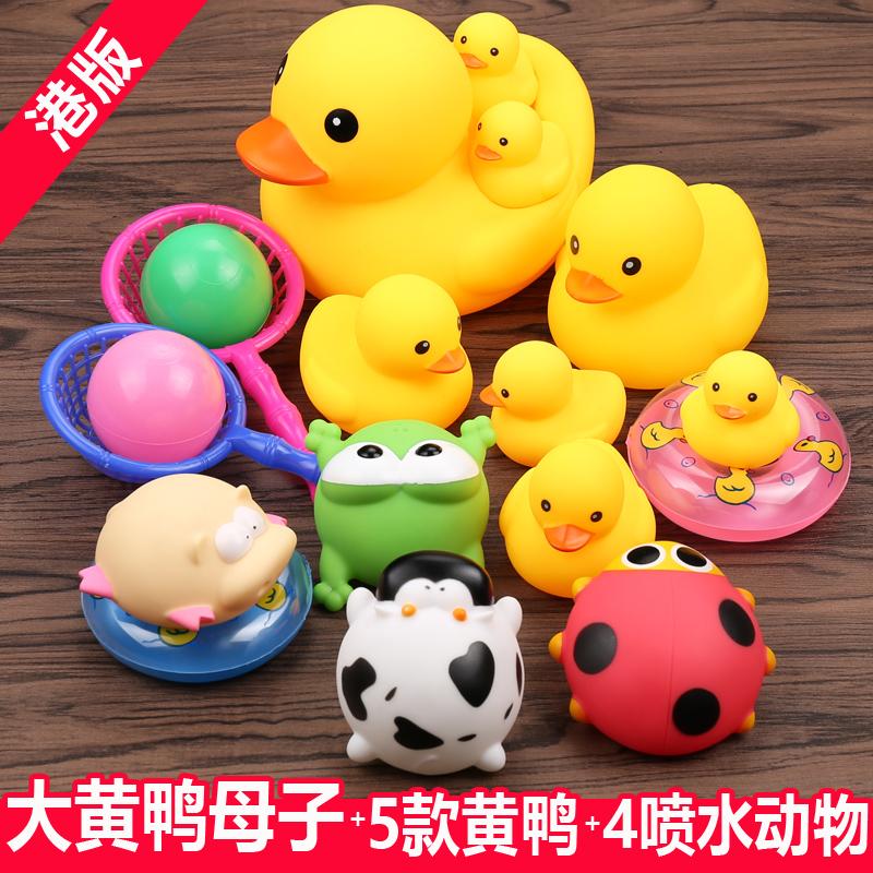 (用7.94元券)宝宝洗澡玩具 儿童小黄鸭捏捏叫小鸭子鸭子玩具洗澡婴儿游泳玩具
