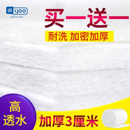 YEE水族箱白棉高密度净化海绵过滤材料加厚加密高透水鱼缸过滤棉