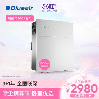 blueair天猫旗舰店