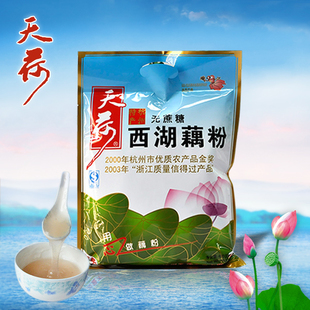 Days Dutch sucrose Lake lotus root starch 480g 30g sugar lotus lotus root starch instant Hangzhou specialty plus the amount of water shield installed