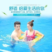 Water Entertainment products Floating bed floating inflatable swing