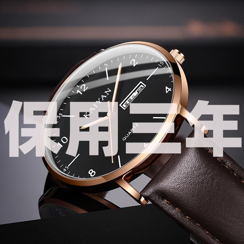 韓国版は簡単で薄型の腕時計の男子学生の高校の潮流の本当のベルトの夜の光防水の中学生の男の子の石英の時計を予約します。