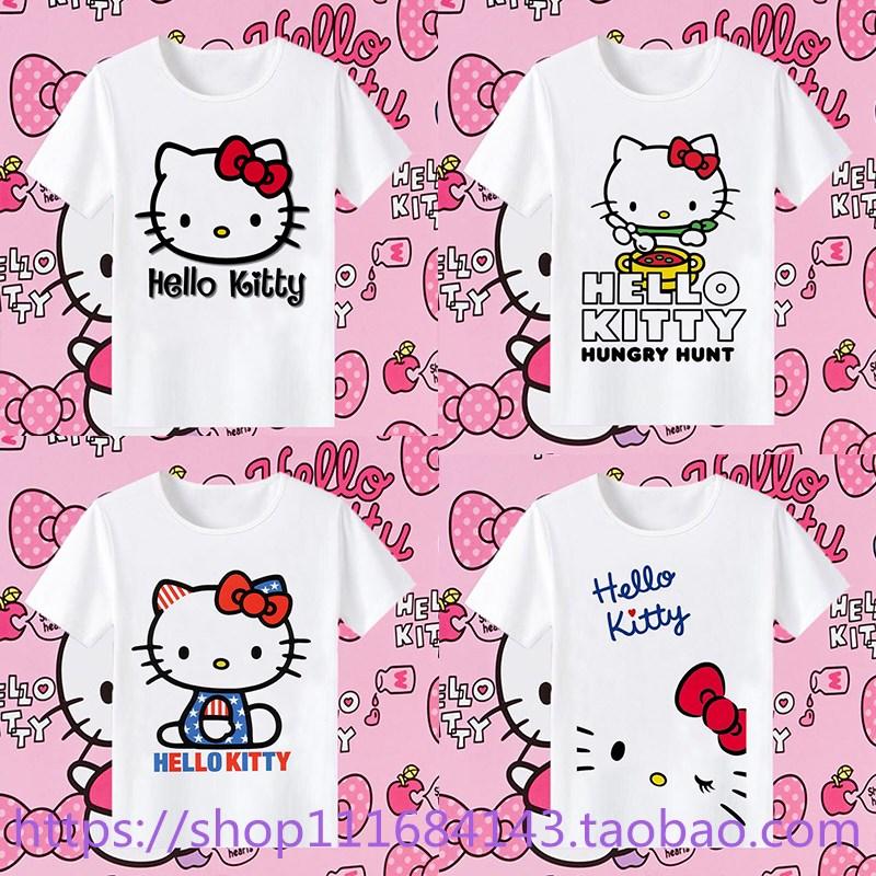 夏季hello kitty卡通可爱短袖t恤KT猫女韩版情侣装衣服凯蒂猫童装