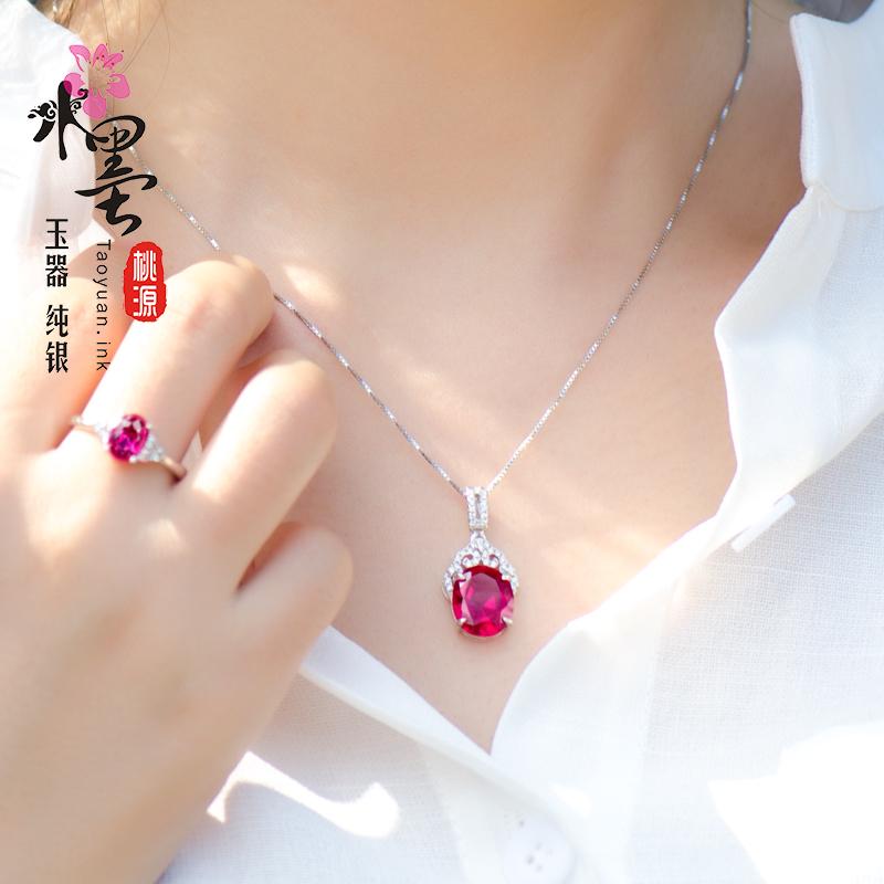 纯银正品锁骨链红宝石项链吊坠日韩简约925纯银项链女玫瑰金