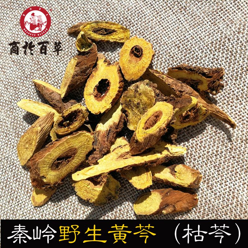 Китайская травяная медицина, скутеллария, дикий сушеный сорго, желтые таблетки скорпиона, чай Саинсарас Циньлин, оригинальная экологическая аутентичность без Сера 500g