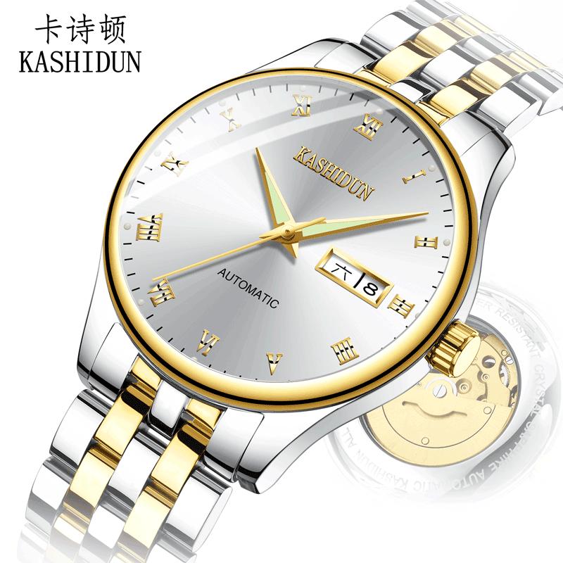 正品卡诗顿手表男全自动机械表防水夜光超薄男士手表时尚表石英表