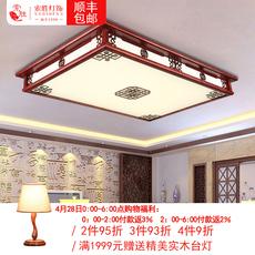светильник потолочный Suo Sheng LED 8091