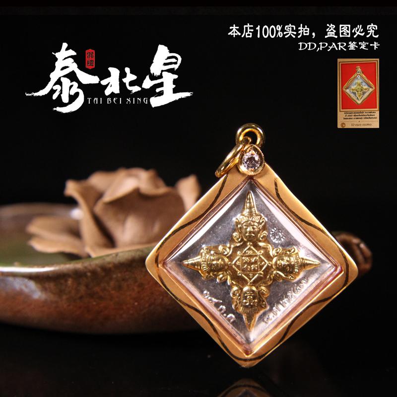 Буддийские принадлежности Артикул 626768575453