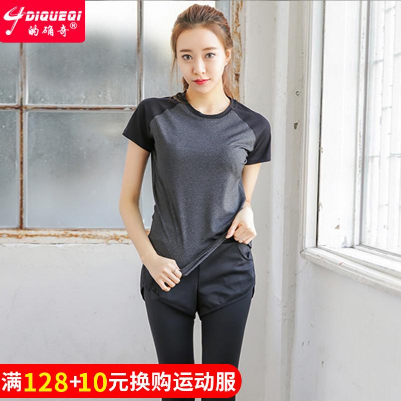 的确奇 紧身显瘦速干衣短袖瑜伽健身服女运动t恤跑步透气运动上衣