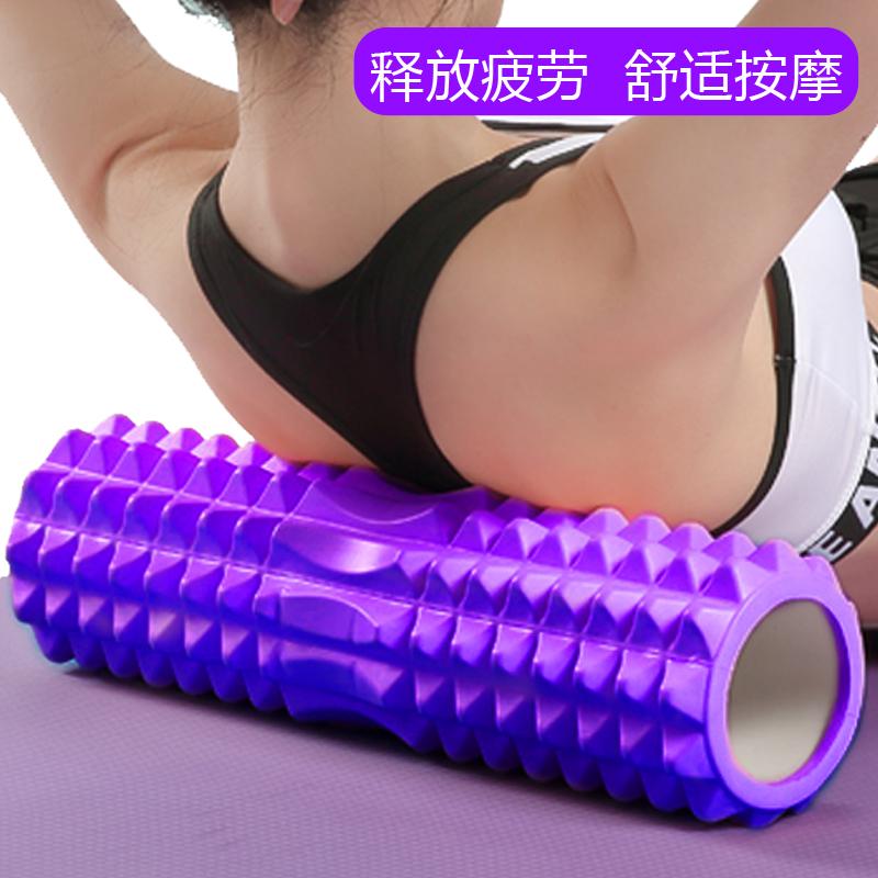 泡沫轴瘦腿神器肌肉放松瑜伽柱滚筒按摩滚轴狼牙棒滚轮瑜伽器材