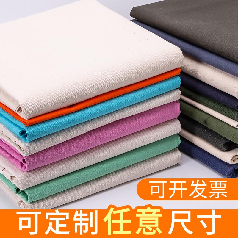 工业帆布做包的老粗布纯棉加密加厚布料白色厚实帆布面料沙发布匹