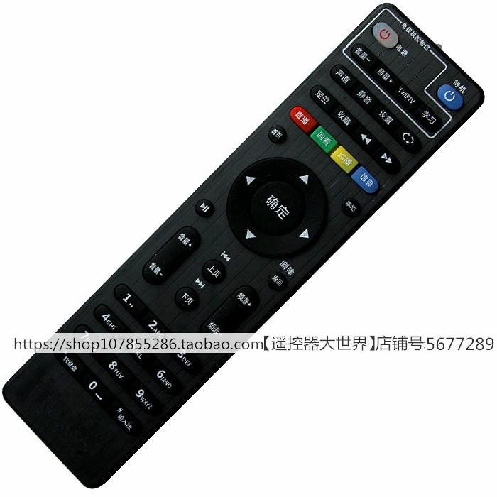 广东深圳兆能通讯z82中国电信网络数字电视机顶盒子遥控器板广州