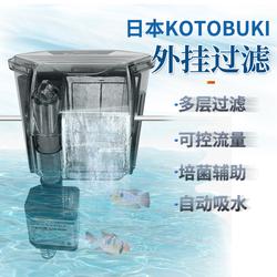 日本KOTOBUKI小型鱼缸外置超静音过滤器瀑布外挂循环瀑布吸便过滤