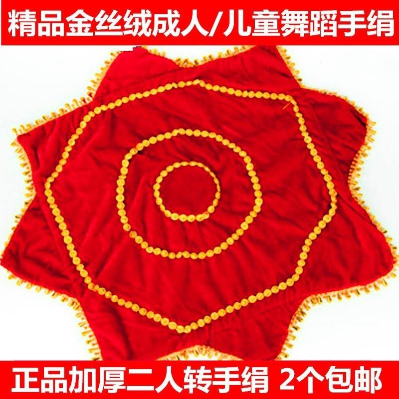 Northeast performance square dance turn Jiaozhou Yangko fan and handkerchief red Errenzhuan a pair of technical towel women