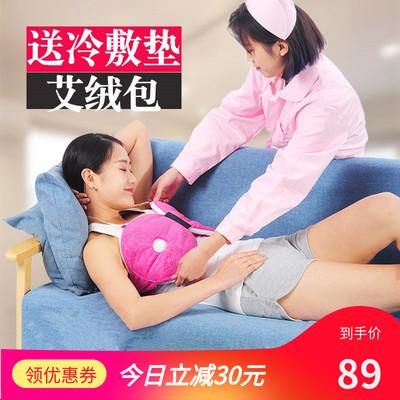 乳房热敷袋神器胸部哺乳期冷热敷垫敷奶涨奶堵奶乳腺疏通奶结电热
